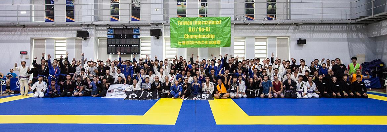 2017台灣國際巴西柔術錦標賽
