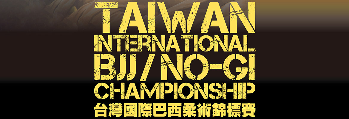 Taiwan International BJJ / No-Gi Championship