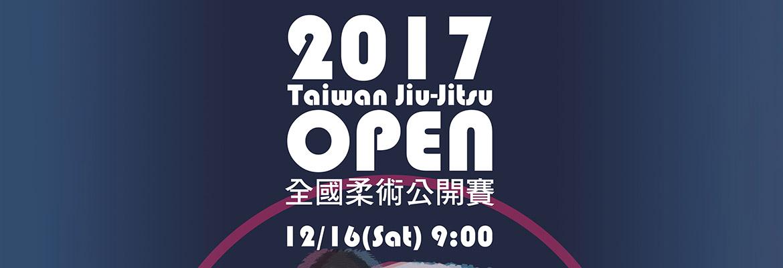 2017 TWBJJ Open