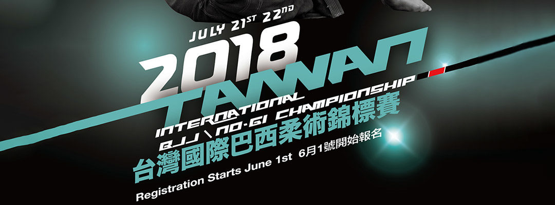2018 Taiwan International BJJ / No-Gi Championship