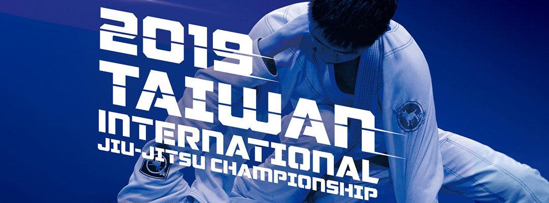 2019台灣國際巴西柔術錦標賽