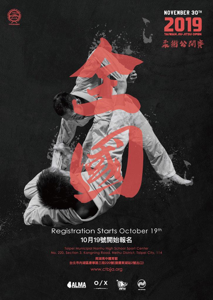 2019 Taiwan Jiu-Jitsu Open